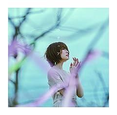 上田麗奈「たより」の歌詞を収録したCDジャケット画像