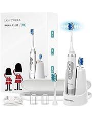 loftwell 電動歯ブラシ 超音波振動歯ブラシ 4モード 各モードの振動が3段階調節可 音波歯ブラシ USB充電式