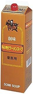 創味 味噌ラーメンスープ 2kg