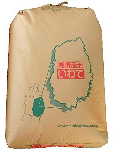 【玄米そのまま】岩手県産ひとめぼれ30kg /一等米限定 /石抜き済み玄米