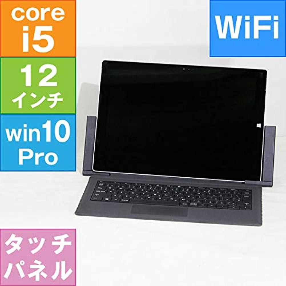ちっちゃいただ野心的【良品中古】Microsoft Surface Pro 3 128GB [1631 MQ2-00015] (Core i5-4300U 1.90GHz/ メモリ4GB/ ストレージ128GB/ Wifi(ac),BT/ 10Pro64bit) 専用ドッグ付き