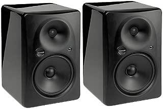 Mackie HR824mk2 8 in. Active Studio Monitor Speakers (Pair)