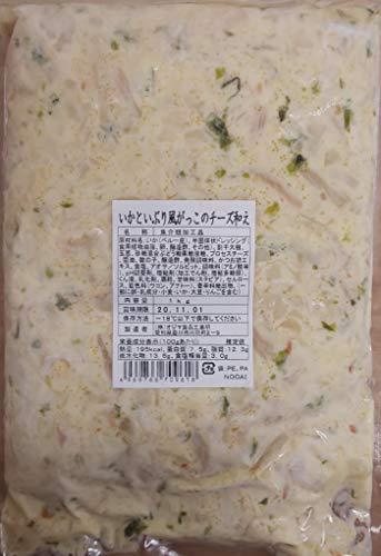 小鉢 いか と いぶり 風 がっこ の チーズ 和え ( サラダ )  2kg ( 1kg×2P ) 業務用 冷凍 特売