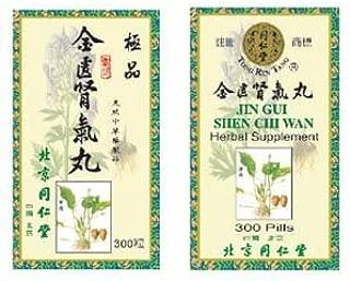 jin gui shen chi wan