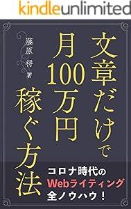 bushokigyokashiri-zu 1巻 表紙画像