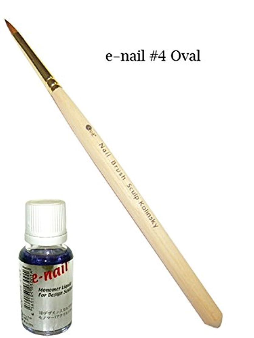 ポイント渇き菊デザインスカルプセット(ブラシe-nail#4オーバル+専用モノマー)