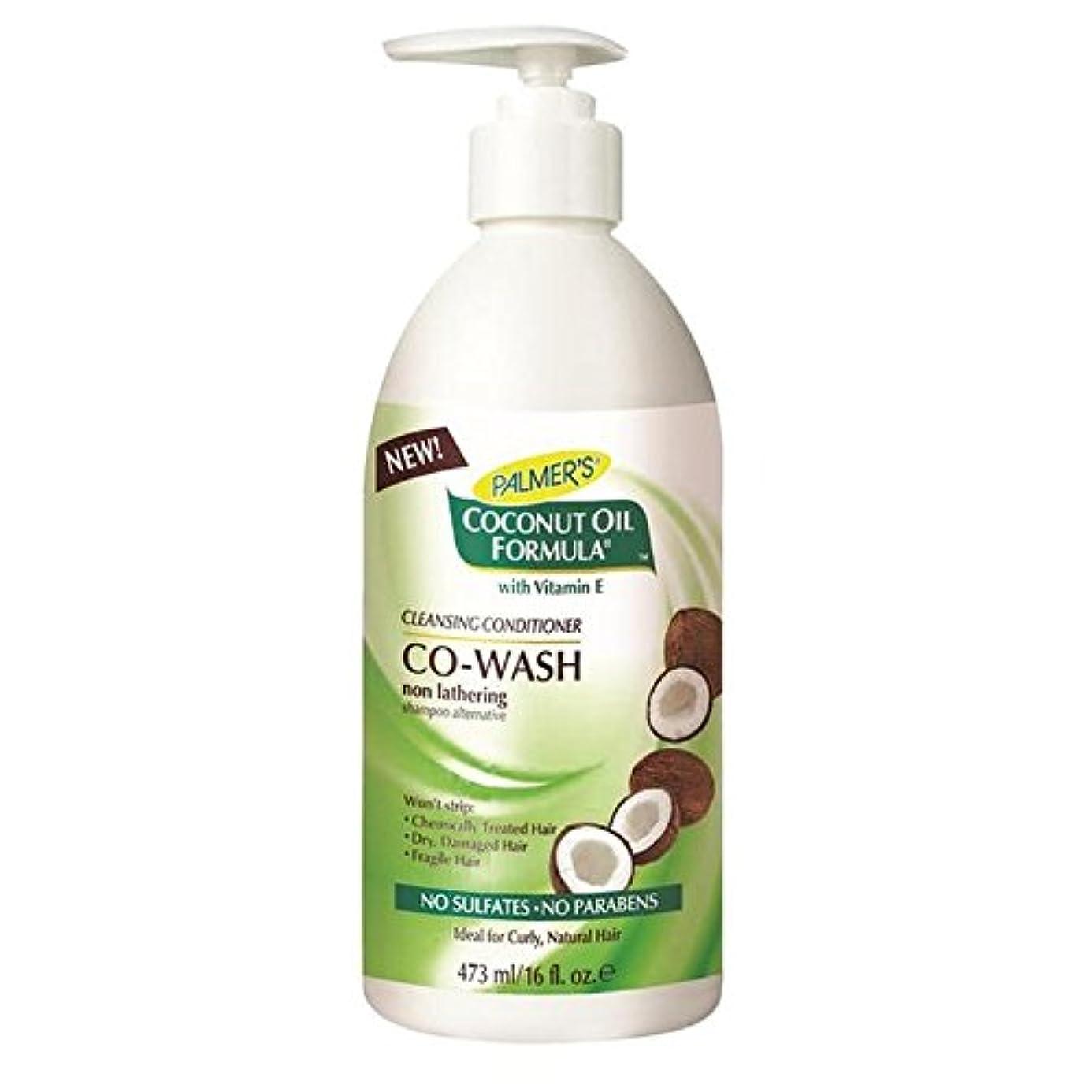 土曜日アンティークボタンPalmer's Coconut Formula Co-Wash Cleansing Conditioner, Shampoo Alternative 473ml - パーマーのココナッツ式コウォッシュクレンジングコンディショナー、シャンプー代替473ミリリットル [並行輸入品]