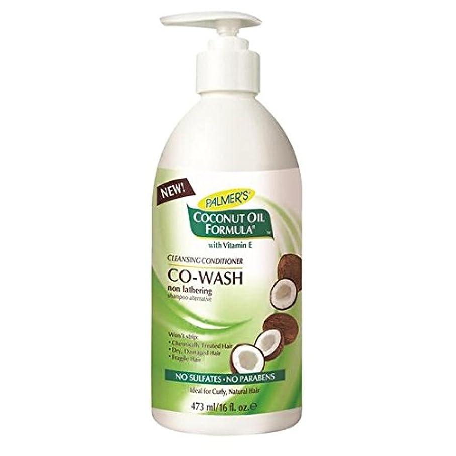 決めますおもてなしワイドパーマーのココナッツ式コウォッシュクレンジングコンディショナー、シャンプー代替473ミリリットル x2 - Palmer's Coconut Formula Co-Wash Cleansing Conditioner, Shampoo Alternative 473ml (Pack of 2) [並行輸入品]