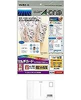 エーワン マルチカード 名刺用紙 両面 フォト光沢紙 60枚分 51229 + 画材屋ドットコム ポストカードA