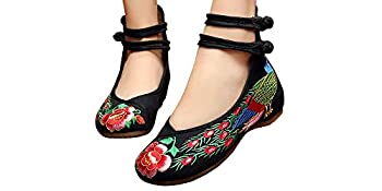 RONGZHAN Chinese Embroidered Shoes Women Ballerina Cotton Elevator Shoes Double Pankou Black