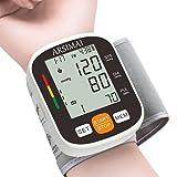Automatischer Handgelenk Blutdruckmessgerät: Messgerät zur Überwachung des Blutdrucks,einstellbare Manschette + 2AAA Batterie + Aufbewahrungsbox + 99 Messspeicherfunktion + großer LCD-Bildschirm