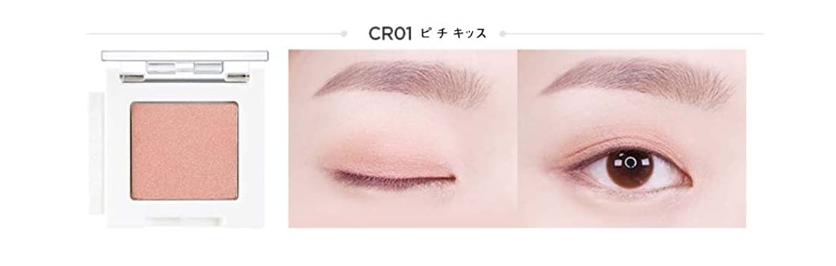 安全統合するアンテナ[ザ?フェイスショップ] THE FACE SHOP [モノ キューブ アイシャドウ (グリッタ一) 21カラー] (Mono Cube Eyeshadow (Glitter) 1.6g - 21 shades) [海外直送品] (#CR01 (ピーチ キッス))