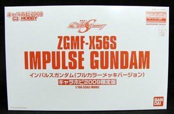 MG ZGMF-X56S 脉冲高达(1:100 全彩电镀版)