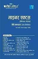 Pariksha Manthan Minor Acts- One Liners- PART 2 (Hindi)
