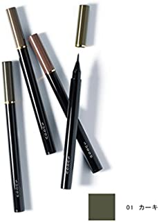 Best suqqu eyebrow brush s Reviews