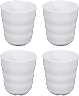 Hemoton 4pcs Plastic Drink Tumblers, Reusable Water Cup, Durable Drinkware Tumblers, Multifunctional Water Cup, Drink Tumblers for Home Hotel Restaurant - BPA Free - Dishwasher Safe (White)