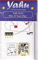 ヤフーモデル YML7205 1/72 PZL.37 ロシュ 計器盤 (フライ用)