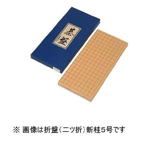 任天堂 碁 二ツ折 新桂6号