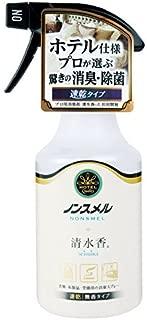 白元アース ノンスメル 清水香 本体(スプレー) 300mL 無香料 1ケース12個
