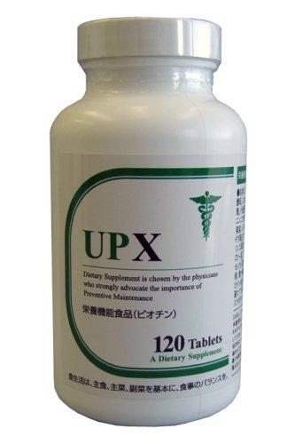 ダグラス UPX ウルトラプリベンティブX10 120粒