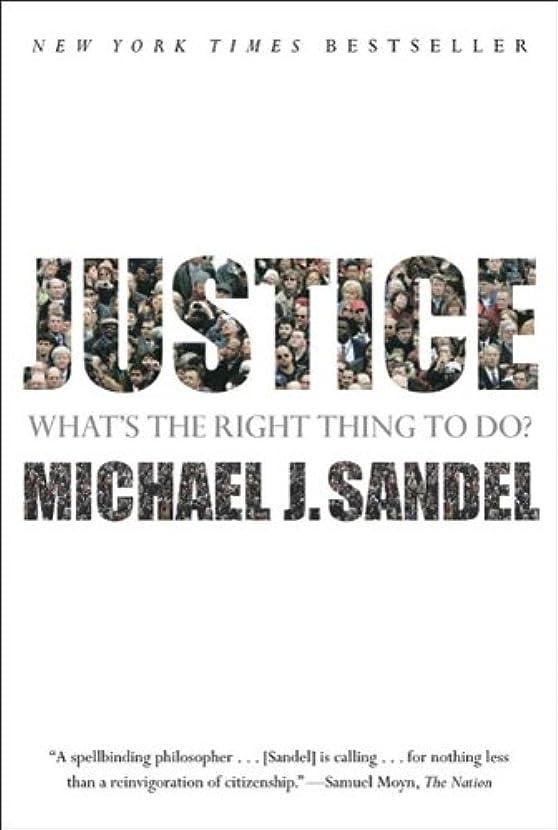 スペクトラムイサカJustice: What's the Right Thing to Do? (English Edition)