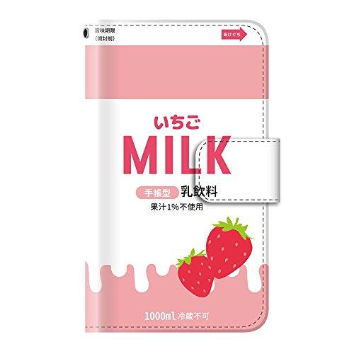 +S Galaxy Feel2 SC-02L ケース 手帳型 おもしろ 懐かしい レトロ 【08.いちごミルク】 カード収納 ストラップホール 全面保護 マグネット