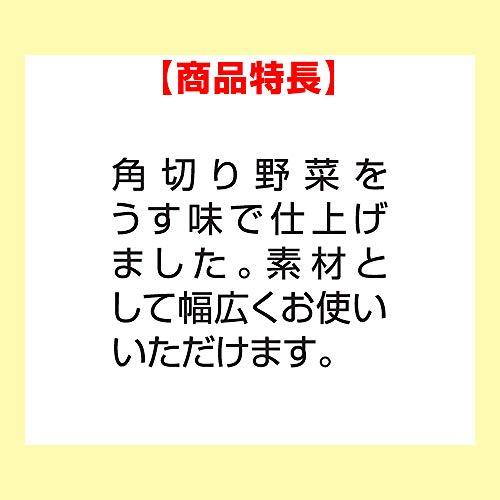 キユーピー 角切り野菜ミックス M73 [0834]