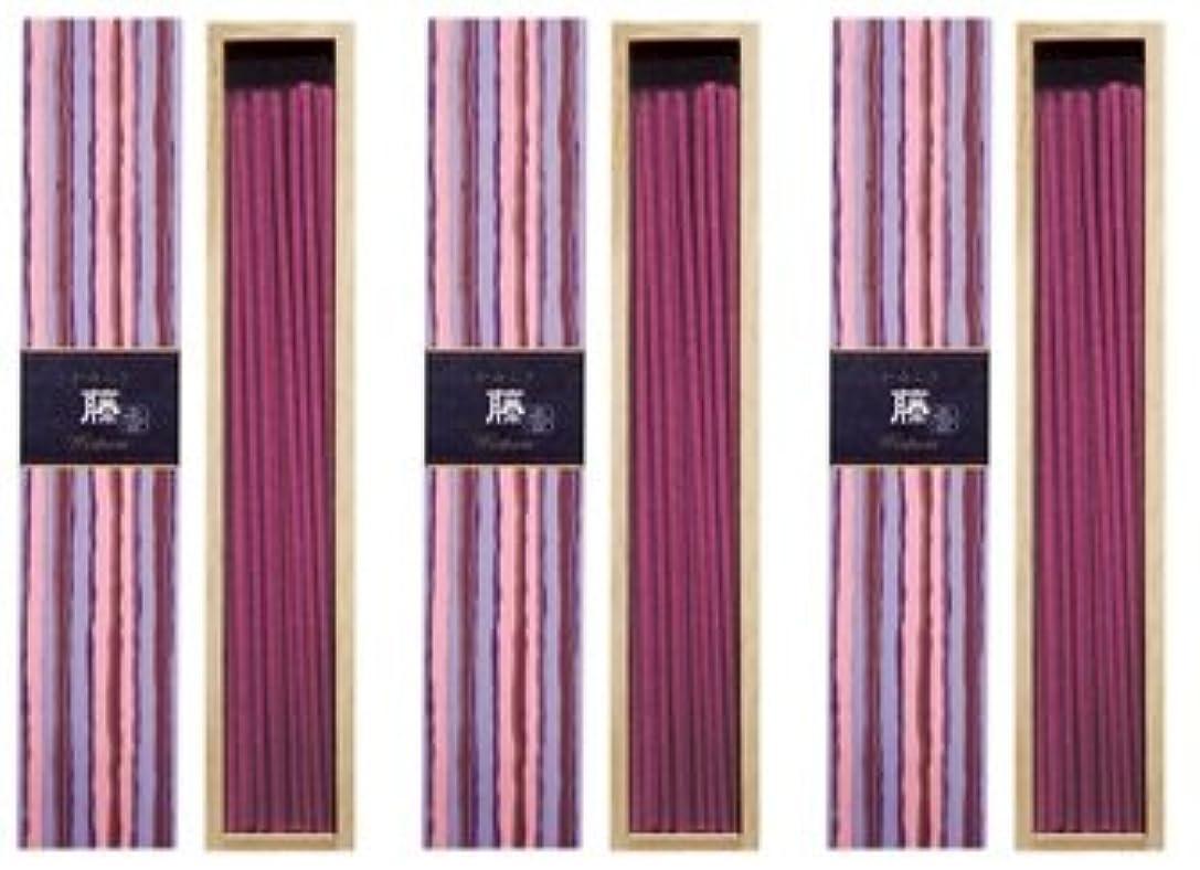 キャロライン恐れページ日本香堂 かゆらぎ 藤 スティック40本入 3箱セット