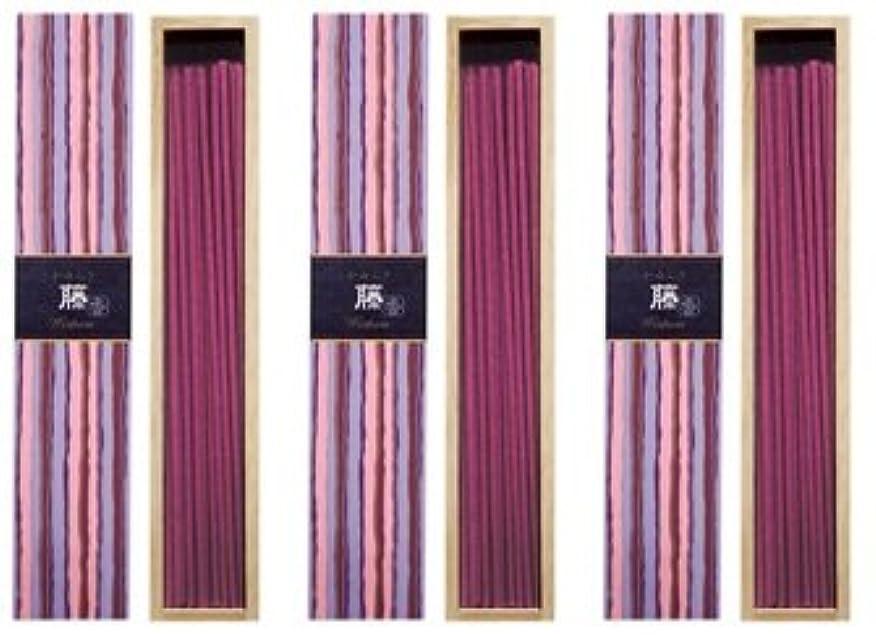 創傷法律簡潔な日本香堂 かゆらぎ 藤 スティック40本入 3箱セット