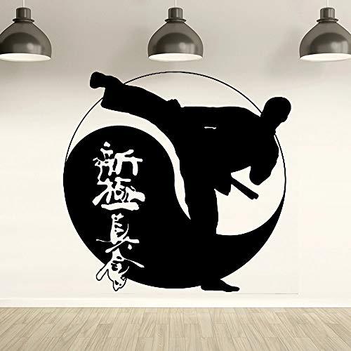 HGFDHG Karate Pegatinas de Pared Vinilo Interior Pegatinas de Pared decoración Familia Sala de Estar sofá Fondo Pared decoración de la habitación de los niños