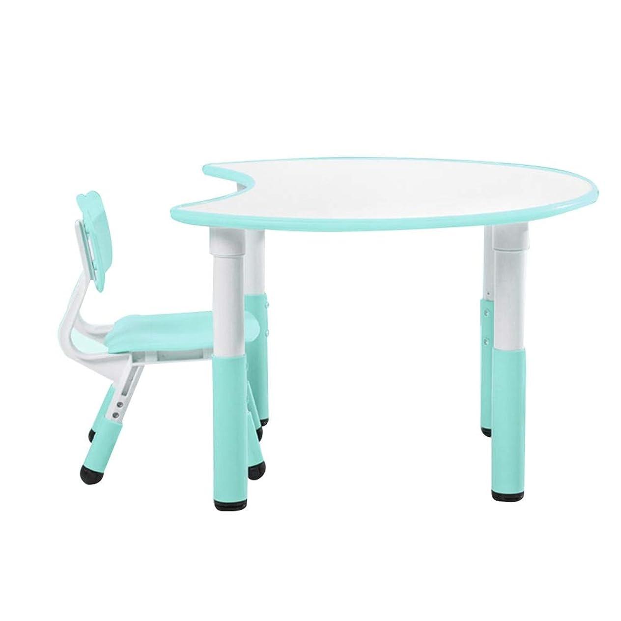 組立入射プランターZHAOHUI キッズテーブルとチェアセット プラスチック 子供用テーブルと椅子 学ぶ ゲーム 食べる 寝室 幼稚園 取り外し可能、 3色 (Color : Blue)