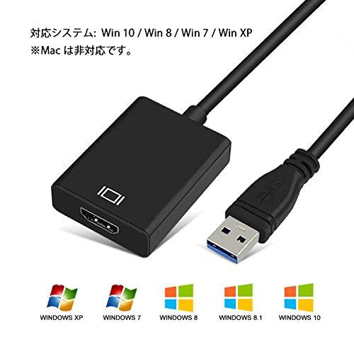 『USB3.0 VGA 変換 アダプター VGA 変換 アダプタ USB ディスプレイアダプタ ビデオグラフィックカード1080pサーポート USB3.0 to VGA Windows 10/8.1/8/7など対応』の5枚目の画像