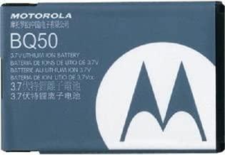 Bloutina Motorola SNN5804A/SNN5804 BQ50 Battery - Non-Retail Packaging - Black