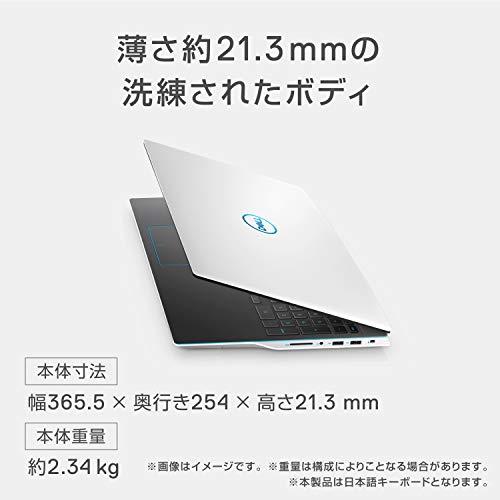 DellゲーミングノートパソコンG3153500ホワイトWin10/15.6FHD/Corei7-10750H/16GB/512GB/GTX1660TiNG385LVRA-AWLW