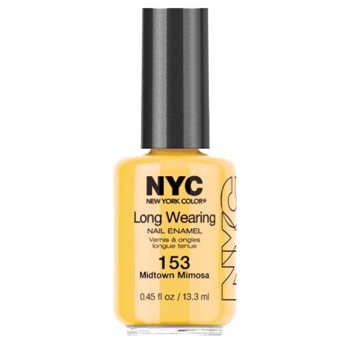 者スキーム構成する(3 Pack) NYC Long Wearing Nail Enamel - Midtown Mimosa (並行輸入品)