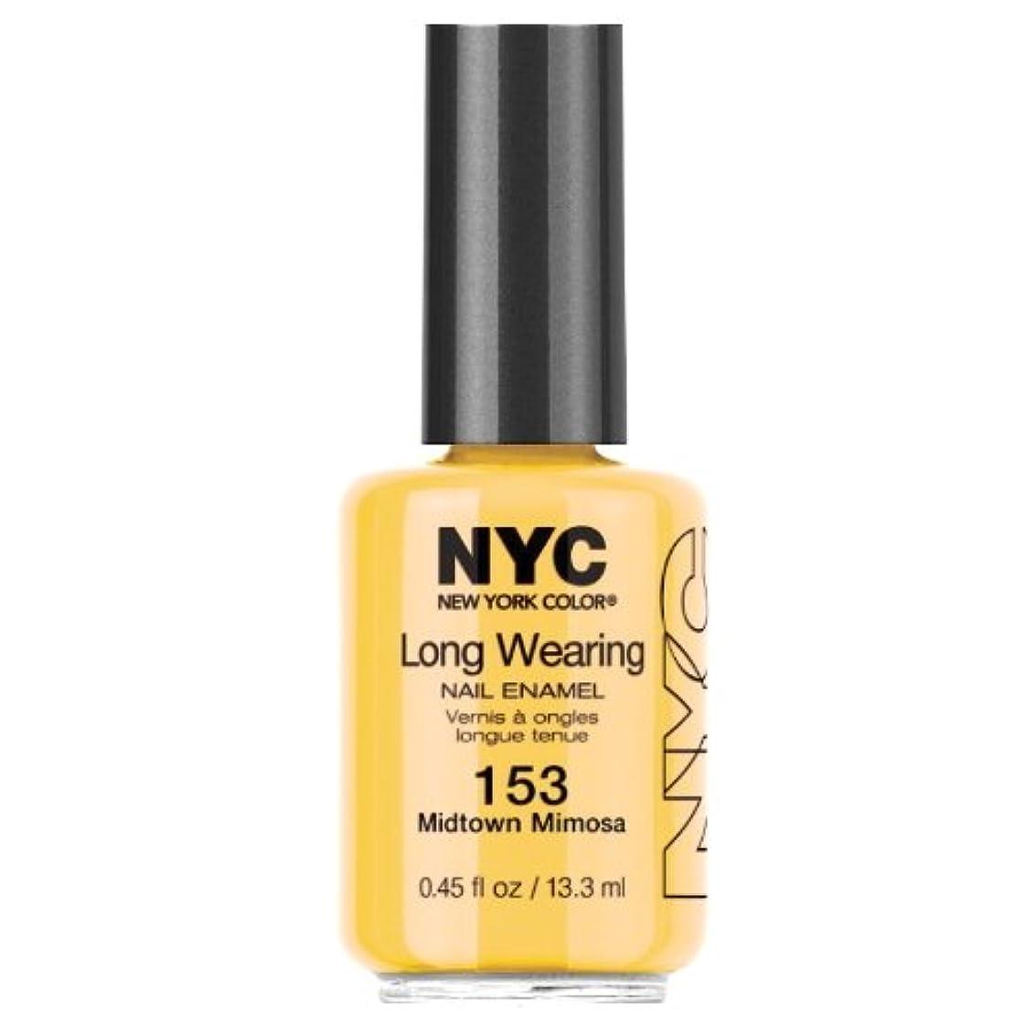 ゼロ幻滅する家主(3 Pack) NYC Long Wearing Nail Enamel - Midtown Mimosa (並行輸入品)