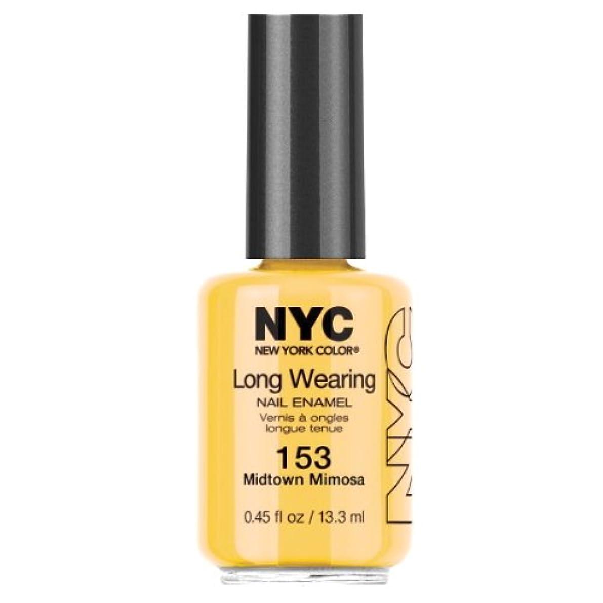 散歩に行く鋸歯状ドリル(6 Pack) NYC Long Wearing Nail Enamel - Midtown Mimosa (並行輸入品)