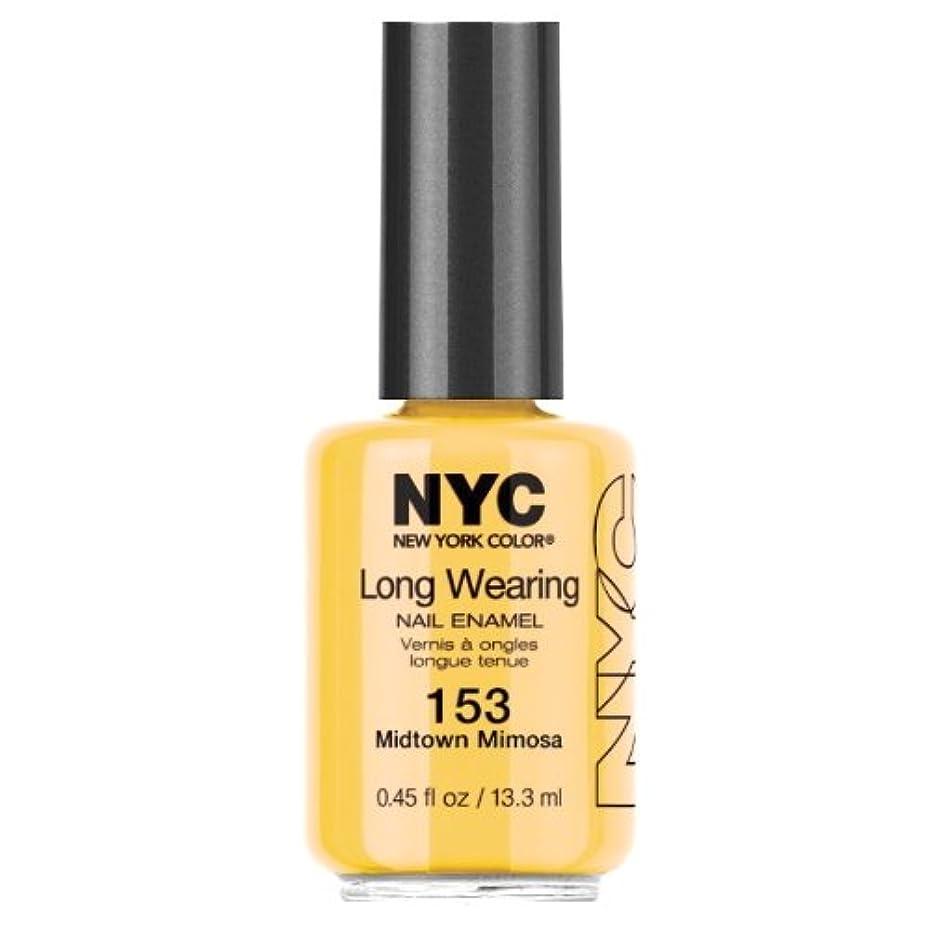 真実可動式買うNYC Long Wearing Nail Enamel - Midtown Mimosa (並行輸入品)