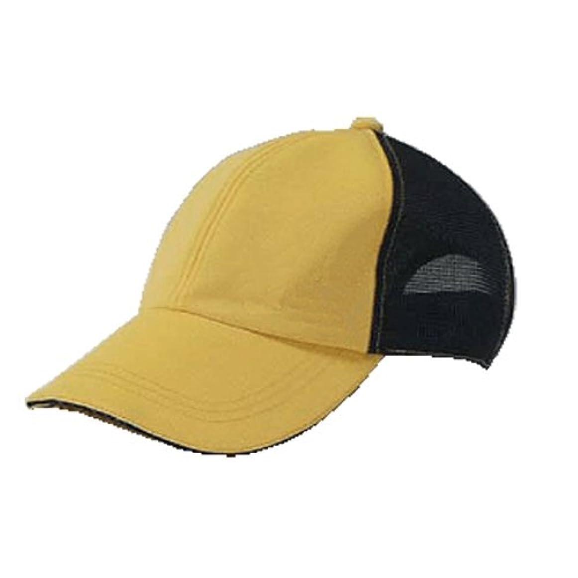 練る輝く交差点LEDライト付き帽子 TERUBO メッシュタイプ 黄/黒