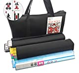 Mose Cafolo~ American Mahjong Set - Black Paisley Soft Bag - 166 White Engraved Tiles, 4 All-In-One Rack/Pushers Western Mah Jongg Game Set