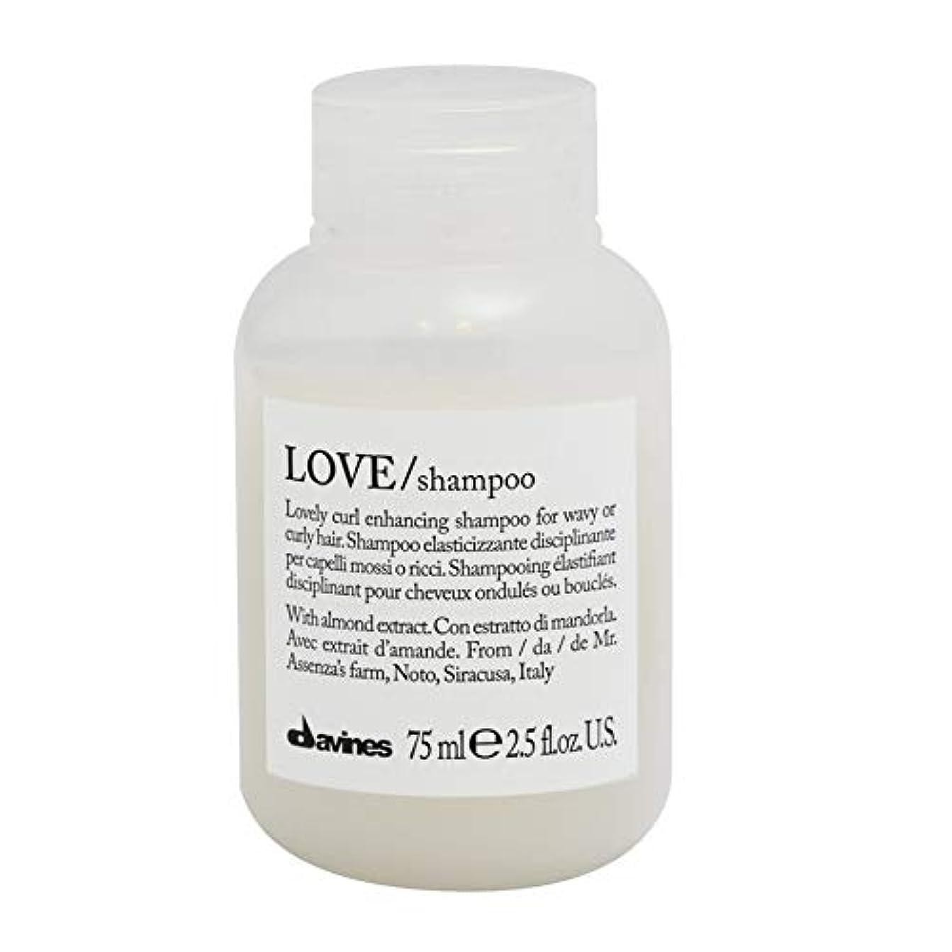 イーウェルただ告発[Davines ] ダヴィネスはカールシャンプー75ミリリットルを愛します - Davines Love Curl Shampoo 75ml [並行輸入品]