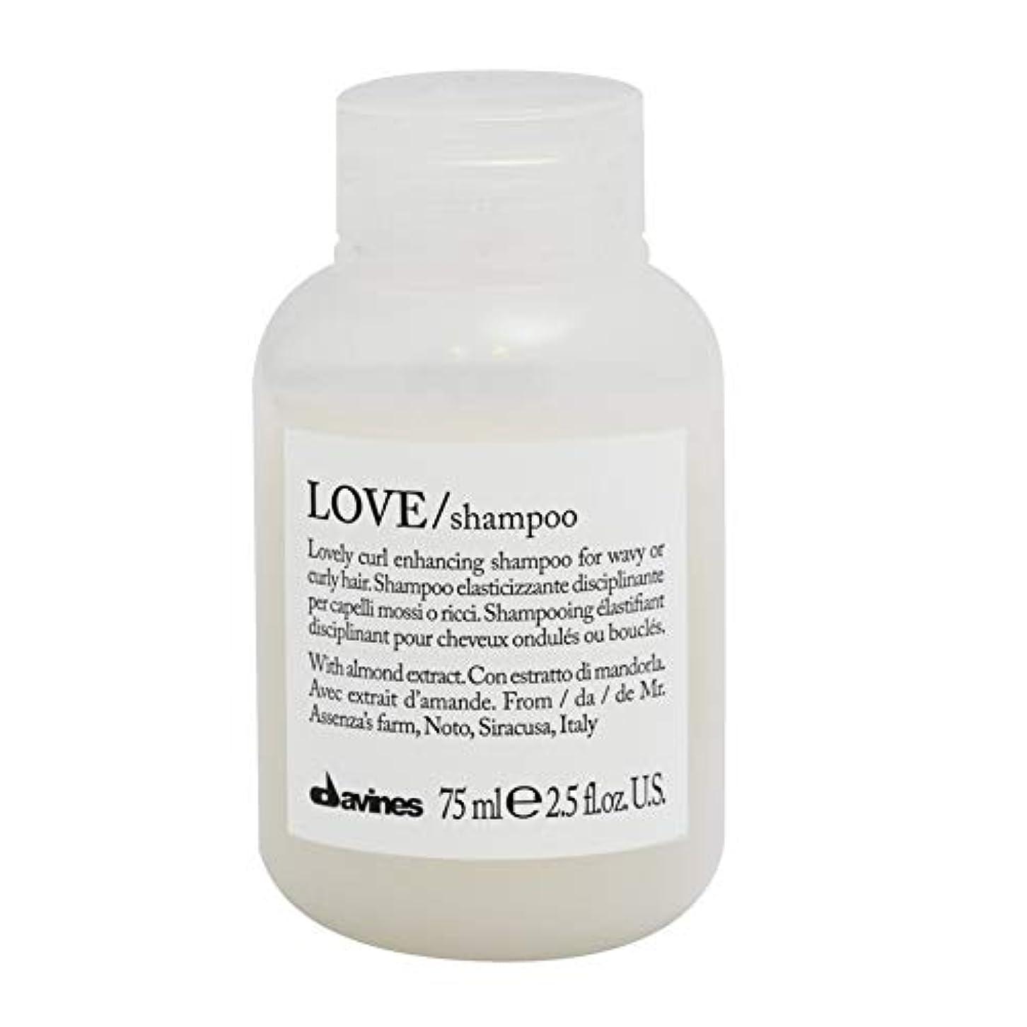 誘惑するアテンダント振り子[Davines ] ダヴィネスはカールシャンプー75ミリリットルを愛します - Davines Love Curl Shampoo 75ml [並行輸入品]