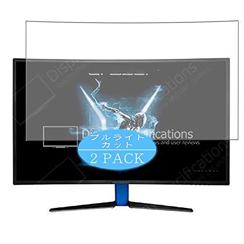 VacFun 2 Piezas Filtro Luz Azul Protector de Pantalla Compatible con Medion Erazer X58426 MD 21426 31.5' Display Monitor,...