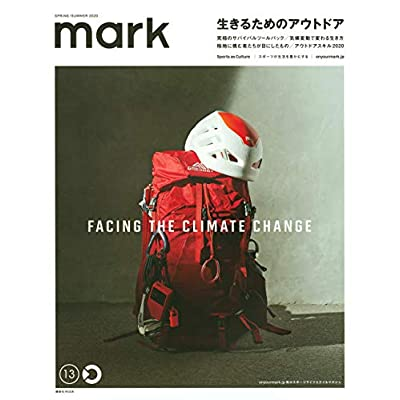 on your mark 雑誌