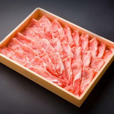 国産ハーブ豚ロースのしゃぶしゃぶ用お肉です。国産ハーブ豚 ロースしゃぶしゃぶ用 600g 【送料無料】