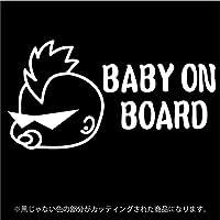 ヤンキーベビー モヒカン BABY ON BOARD(ベビーオンボード)ステッカー 赤ちゃんを乗せています(12色から選べます) (白)