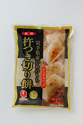 岩手県産ひめのもち 杵つき切り餅 1kg