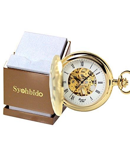 ラポート(Rapport)懐中時計 PW56と懐中時計専用スタンドのセット