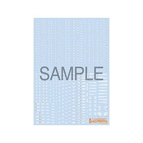 ハイキューパーツ 1/144 ホワイト&オレンジ RB01コーションデカール (1枚入)