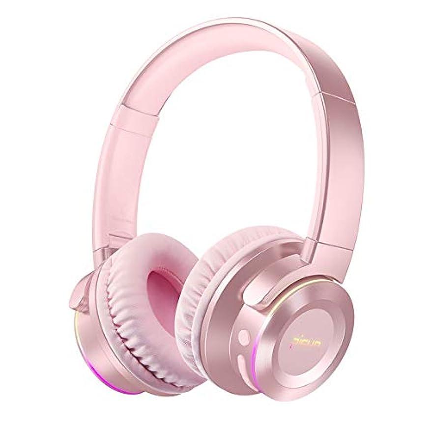思いつく購入ブリリアントJETCO Bluetooth 5.0 ワイヤレス ヘッドフォン マイク付き 高音質 ハンズフリー通話可能 iPhone アンドロイド対応 den-16 (ピンク)ローズピンク